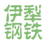 伊犁钢铁logo
