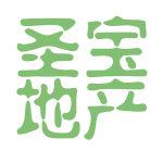 圣宝地产logo