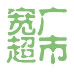 宽广超市logo