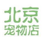 北京宠物店logo