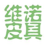 维诺皮具logo