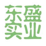 东盛实业logo