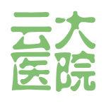 云大医院logo