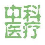 中科医疗logo