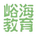 峪海教育logo