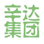 辛达集团logo