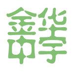 金华中宇logo