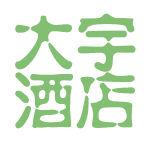 大宇酒店logo