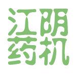 江阴药机logo