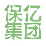 保亿集团logo