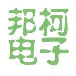 邦柯电子logo