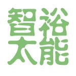 智裕太能logo