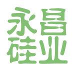 永昌硅业logo