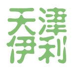 天津伊利logo