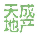天成地产logo
