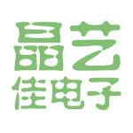 晶艺佳电子logo
