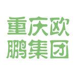 重庆欧鹏集团logo