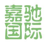 嘉驰国际logo