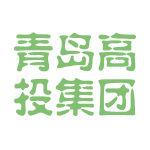 青岛高投集团logo