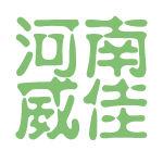 河南威佳logo