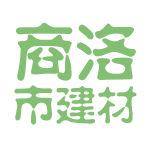 商洛市建材logo