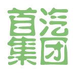 首汽集团logo