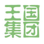 王国集团logo