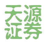 天源证券logo