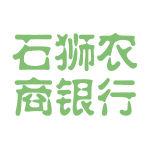 石狮农商银行logo