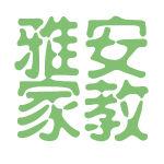 雅安家教logo