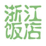 浙江饭店logo