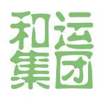 和运集团logo