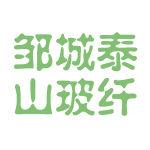 邹城泰山玻纤logo