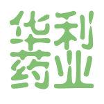 华利药业logo