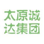 太原诚达集团logo