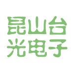 昆山台光电子logo