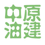 中原油建logo