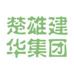 楚雄建华集团logo
