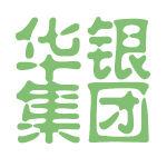 华银集团logo