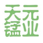天元锰业logo