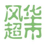 风华超市logo