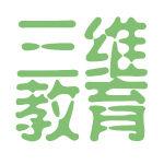 三维教育logo