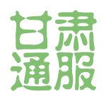 甘肃通服logo