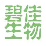 碧佳生物logo
