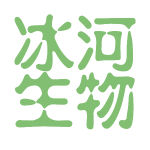 冰河生物logo