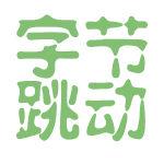 字节跳动logo