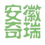 安徽奇瑞logo