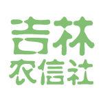 吉林农信社logo