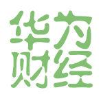华为财经logo