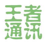 王者通讯logo